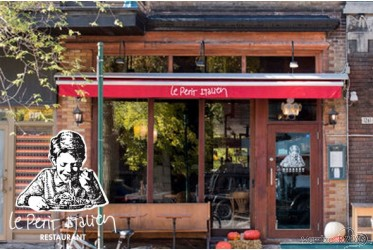Rabais et promotions - Restaurant Le Petit Italien